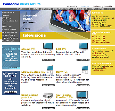 Panasonic Web site