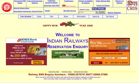 railway seat reservation system
